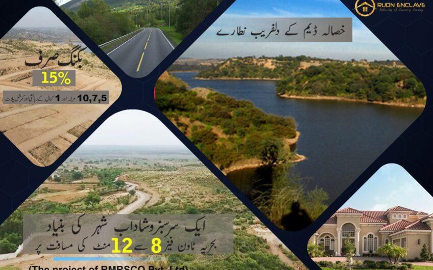 10  marla plot for sale in rudn enclave adyala road rawalpindi