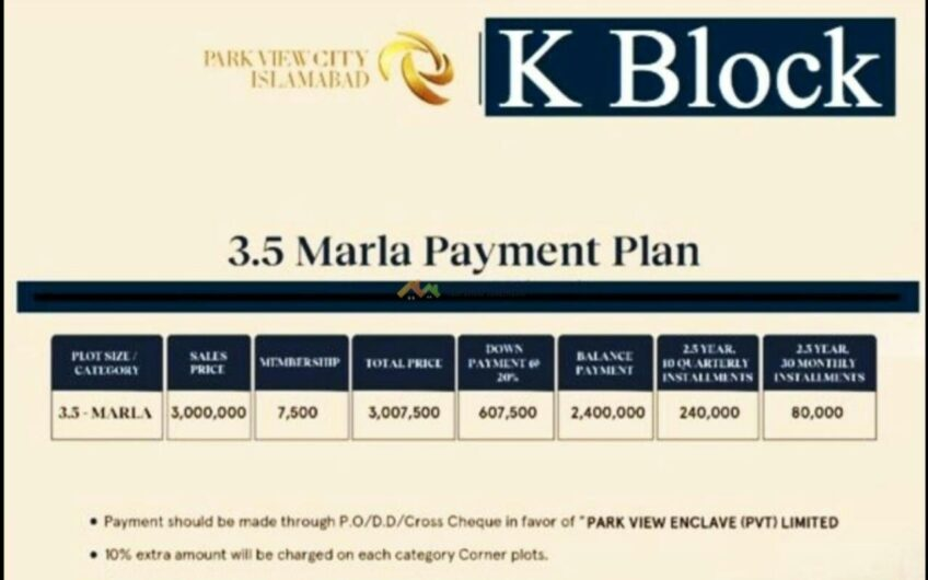 Park View City Islamabad 3.5 Marla Plots Booking Available on 2.5 Year Installments